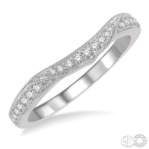 1/6 Ctw Arched Center Round Cut Diamond Wedding Band in 14K White Gold Becker's Jewelers Burlington, IA