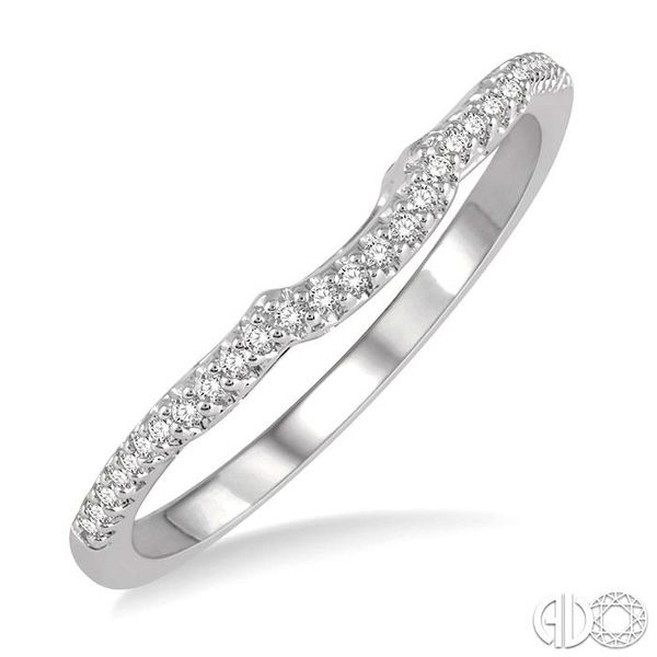 1/10 Ctw Curved Round Cut Diamond Wedding Band in 14K White Gold Becker's Jewelers Burlington, IA