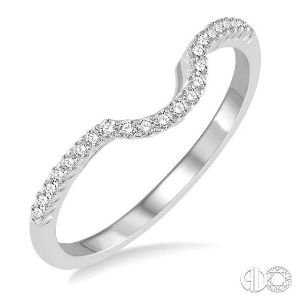 1/6 ctw Deep Curve Center Round Cut Diamond Wedding Band in 14K White Gold Coughlin Jewelers St. Clair, MI