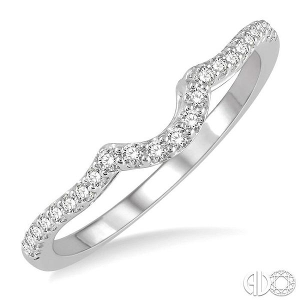 1/5 Ctw Arched Center Round Cut Diamond Wedding Band in 14K White Gold Coughlin Jewelers St. Clair, MI