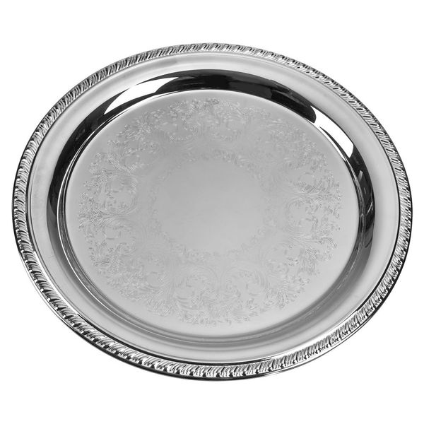 Silver Plated Embossed Gadroon Tray, 14 Inch J. Schrecker Jewelry Hopkinsville, KY