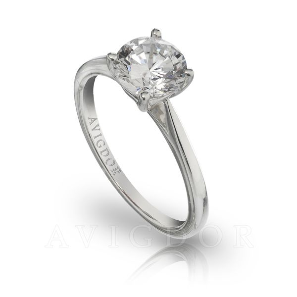 White Gold Thin Cathedral Style Solitaire Ring Image 2 The Ring Austin Round Rock, TX