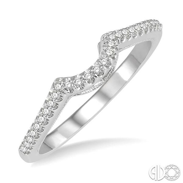 1/6 Ctw Arched Center Diamond Wedding Band in 14K White Gold Grogan Jewelers Florence, AL