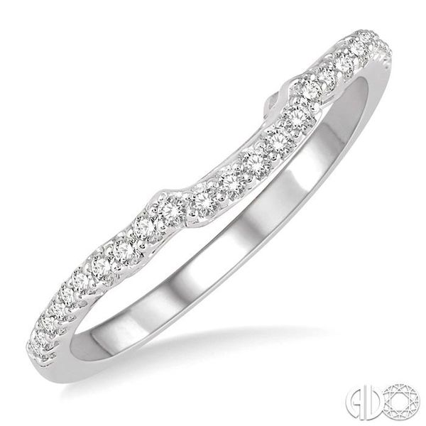 1/5 Ctw Curved Round Cut Diamond Wedding Band in 14K White Gold Grogan Jewelers Florence, AL