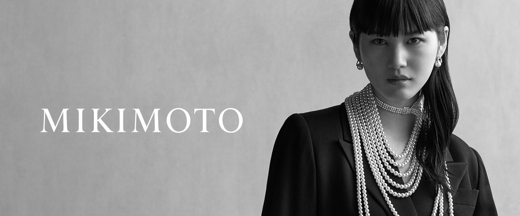 Explore the Mikimoto Collection