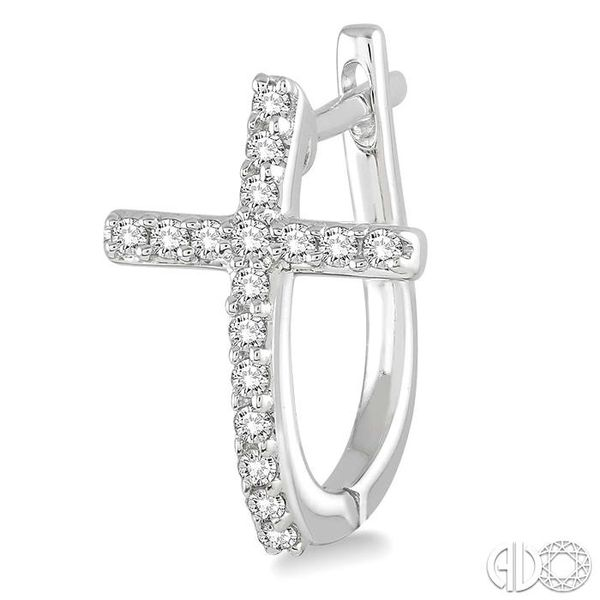 1/4 Ctw Round Cut Diamond Cross Earrings in 14K White Gold Image 3 Trinity Diamonds Inc. Tucson, AZ